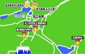 富士山周辺ご利益巡りの旅