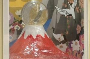 赤富士のオブジェ