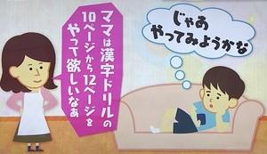 坪田先生の生授業1008